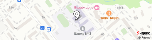 Нахабинская средняя общеобразовательная школа №3 с углубленным изучением отдельных предметов на карте Нахабино
