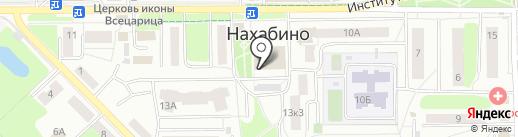 Мастерская по ремонту часов на карте Нахабино