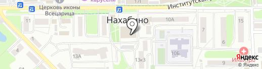 Мастерская по ремонт часов на Институтской на карте Нахабино