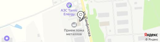 Кузовмаркет на карте Нахабино