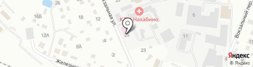 Ветеринарная клиника на Вокзальной на карте Нахабино