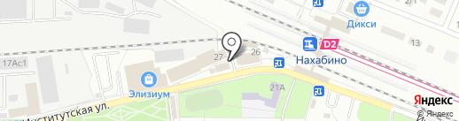 Fonbet на карте Нахабино