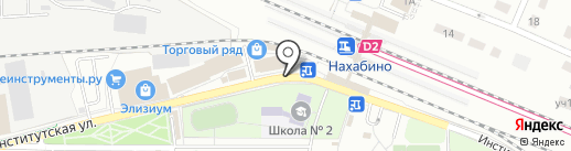 Займ-Экспресс на карте Нахабино