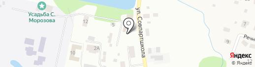 Все для дома, магазин хозяйственных товаров на карте Нахабино
