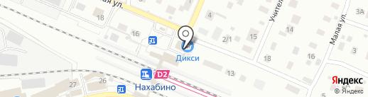 Магазин детских товаров на карте Нахабино