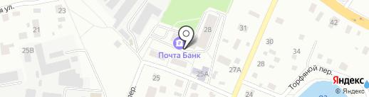 Банкомат, Почта Банк, ПАО на карте Нахабино