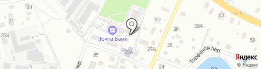 Платежный терминал, Сбербанк, ПАО на карте Нахабино