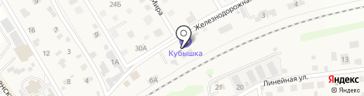 Кубышка на карте Юдино