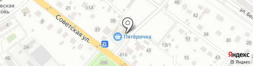 Мастерская по ремонту карбюраторов на карте Нахабино