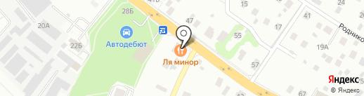 Ля Минор на карте Нахабино