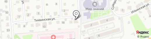 СоюзМедСервис на карте Петрово-Дальнего