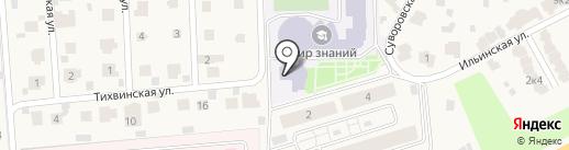 Мир знаний на карте Петрово-Дальнего