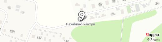 Нахабино Кантри на карте Нахабино