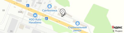 София на карте Нахабино