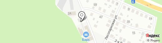 АЗС на карте Нахабино