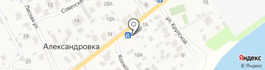 Пекарня на карте Александровки