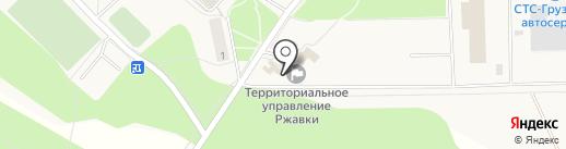 Магазин бытовой химии на карте Ржавок