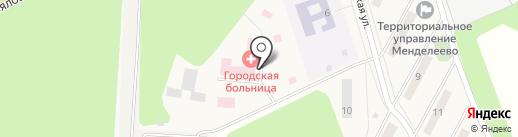 Главное управление Пенсионного фонда РФ №1 г. Москвы и Московской области на карте Менделеево