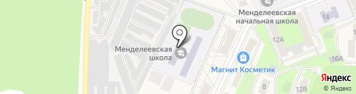 Менделеевская средняя общеобразовательная школа на карте Менделеево