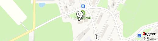 Магазин товаров для дома и дачи на карте Менделеево