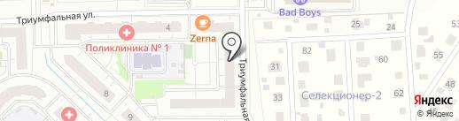 МИТРА на карте Одинцово