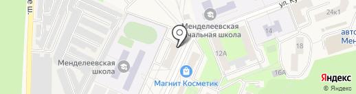 Почтовое отделение №141570 на карте Менделеево