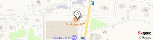 Чайхона №1 Тимура Ланского на карте Жуковки