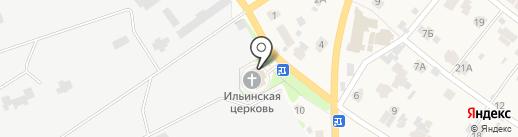 Ильинская церковь на карте Ильинского