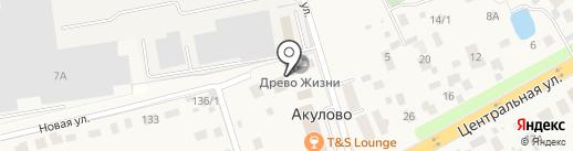 Сениор Групп на карте Акулово