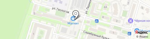 Comepay на карте Красногорска