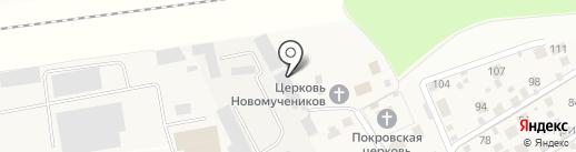Дилпак на карте Акулово