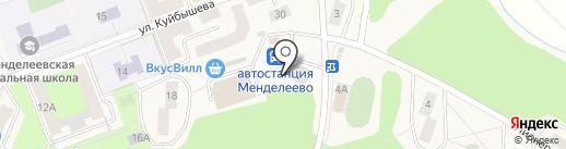 Дом быта на карте Менделеево