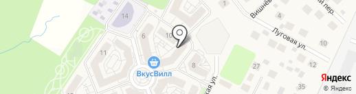Мой Стиль на карте Красногорска
