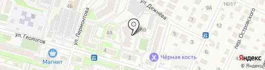 Парикмахерская на карте Красногорска