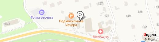 Aldo Coppola на карте Жуковки