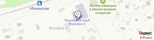 Центр художественной гимнастики на карте Жуковки
