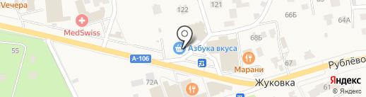 A.v.e Luxury на карте Жуковки