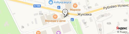 Vilmar на карте Жуковки