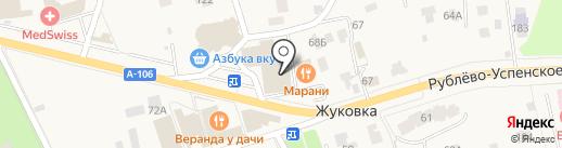 Vertu на карте Жуковки