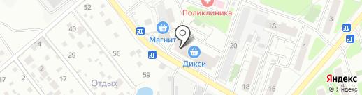 Магазин табачной продукции на карте Одинцово