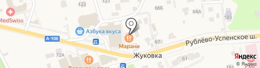 Marani на карте Жуковки