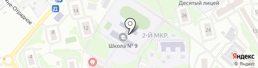 Твой шарик на карте Одинцово