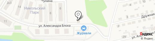 Никольский парк на карте Красногорска