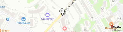 Маркет 11 на карте Одинцово