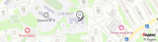 Детский сад №65 на карте Одинцово
