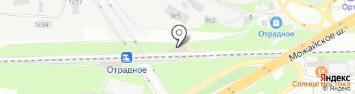 Отрадное на карте Одинцово