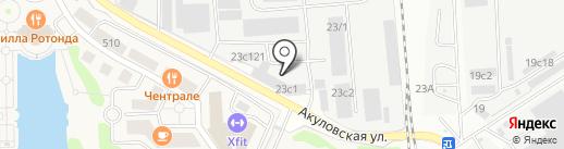 СК Компрессор на карте Одинцово