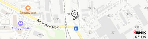 ВВ-ЭКО на карте Одинцово