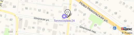 Министерство жилищно-коммунального хозяйства Московской области на карте Красногорска