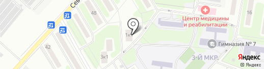 Дента на карте Одинцово